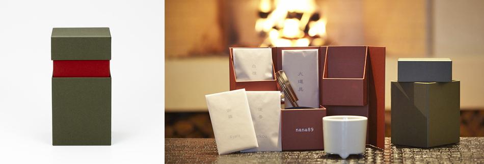 おしゃれ香箱(こうばこ)|美しく香りにつつまれたい kiku 2